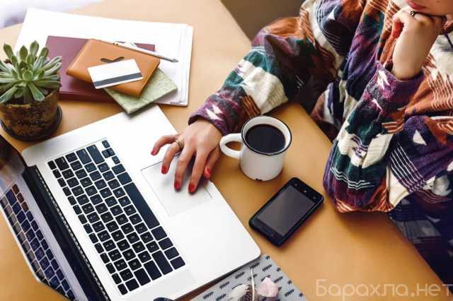Вакансия: Интернет-менеджер/удаленная работа