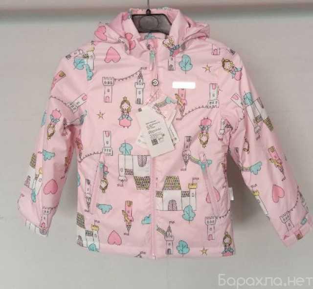 Продам: Куртка с водоотталкивающим покрытием Cro