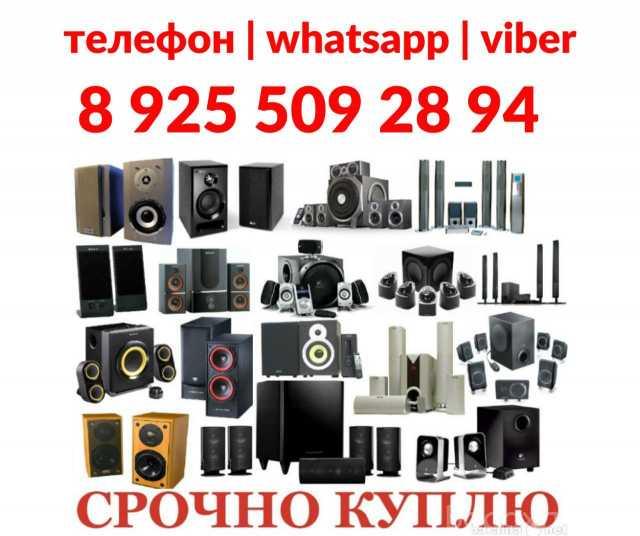 Куплю: Выкуп скупка видеокассет