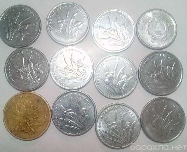 Продам: Набор монет китай 1 цзяо 10 цзяо. год 19