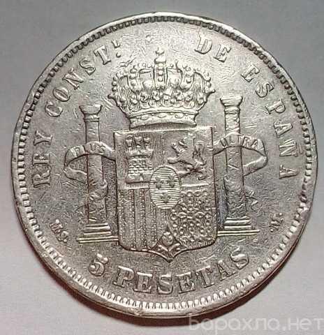 Продам: монета Испания 5 песет, 1885. Серебро