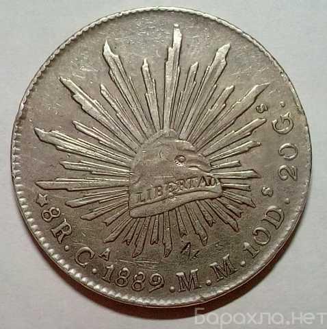 Продам: монета Мексика 8 реалов, 1889. Серебро