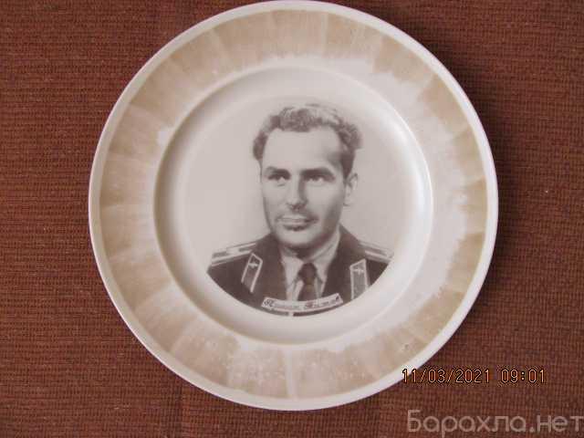 Продам: Тарелка с фото Германа Титова