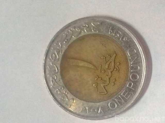 Продам: Монета 1 фунт египет Арабская Республика