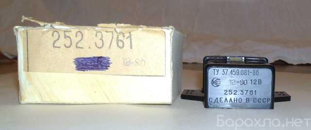 Продам: Блок управления экономайзером 252.3761