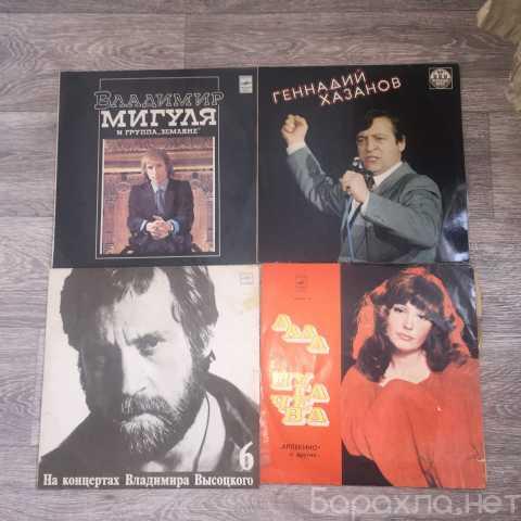 Продам: Виниловые пластинки с 1971 по 1991