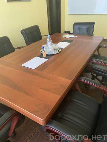 Продам: Стол переговорный