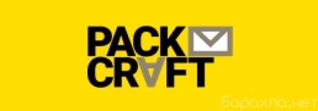 Продам: Продажа упаковки, канцтоваров, сизов