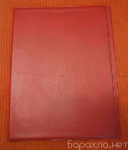 Продам: Папка сшиватель для бумаг 1972 СССР
