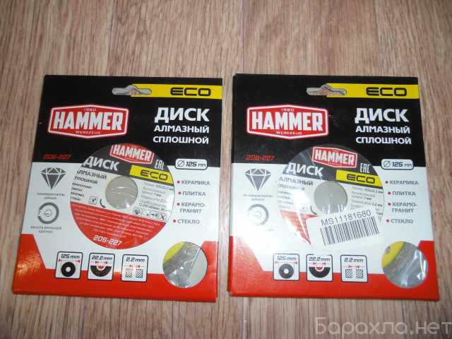 Продам: Алмазные диски 125 мм