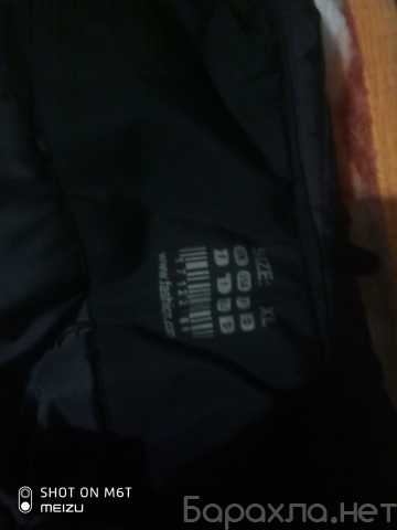 Продам: Куртка мужская