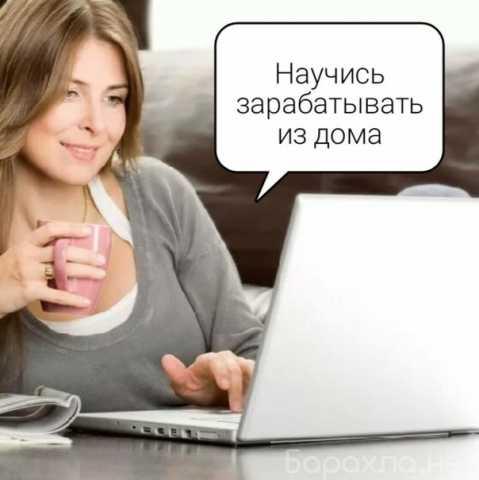 Вакансия: Онлайн-менеджер по персоналу. Удаленно