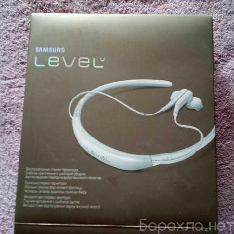 Продам: Samsung level u