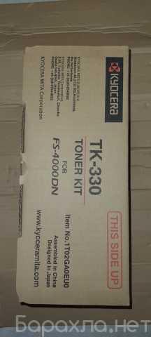 Продам: Картридж лазерного принтера HP, Canon, K
