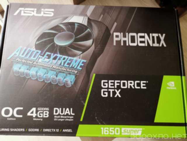 Продам: Видеокарта Phoenix GeForce GTX 1650 OC 4