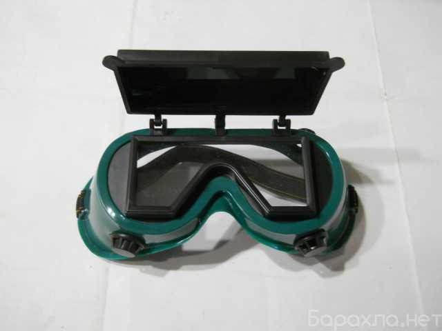 Продам: Защитные панорамные очки газосварщика