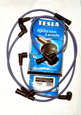 Продам: Комплект проводов зажигания для LADA