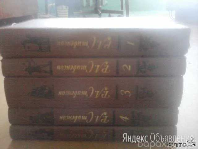 Продам: 5 томов р.Л.Стивенсон