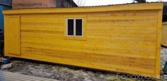 Продам: Бытовка деревянная 7м вагонка