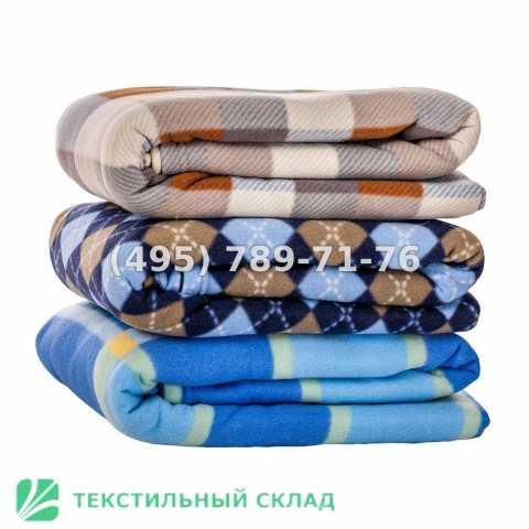 Продам: Текстиль для оптовиков и мебель,ждем
