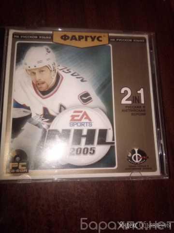 Продам: Хокей 2005 игра CD