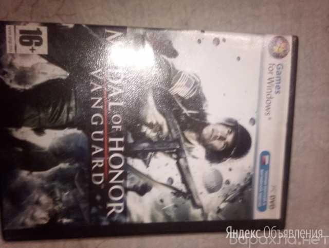 Продам: игра Медаль dvd
