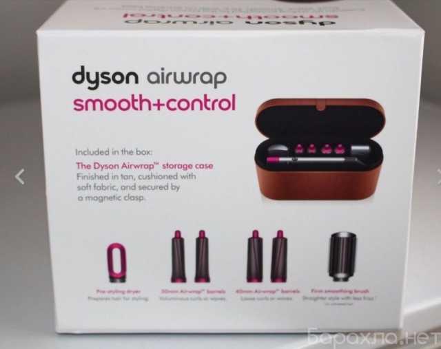Продам: Стайлер Dyson Airwrap