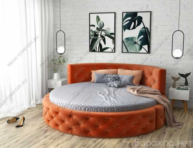 Продам: Круглая двуспальная кровать «Аркада»