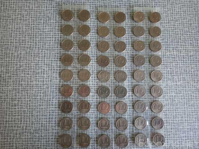 Продам: Монеты 10 рублей 1993 года