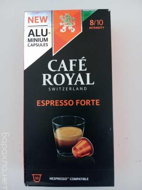 Продам: Кофе в капсулах Nespresso