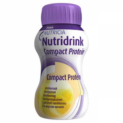 Продам: Нутридринк компакт протеин (125мл)