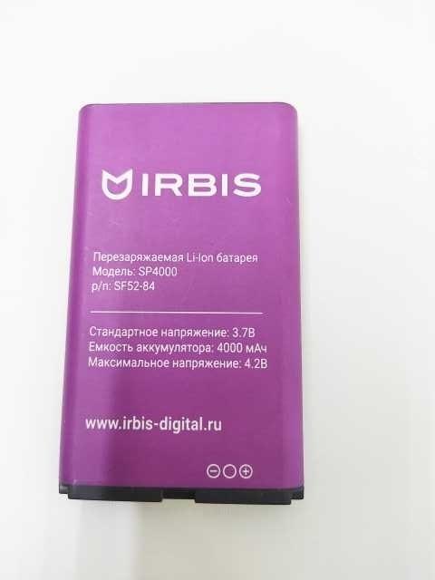 Продам: Аккумулятор Irbis SP4000 SP52-84