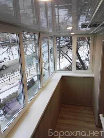 Предложение: Остекленение балконов и лоджий