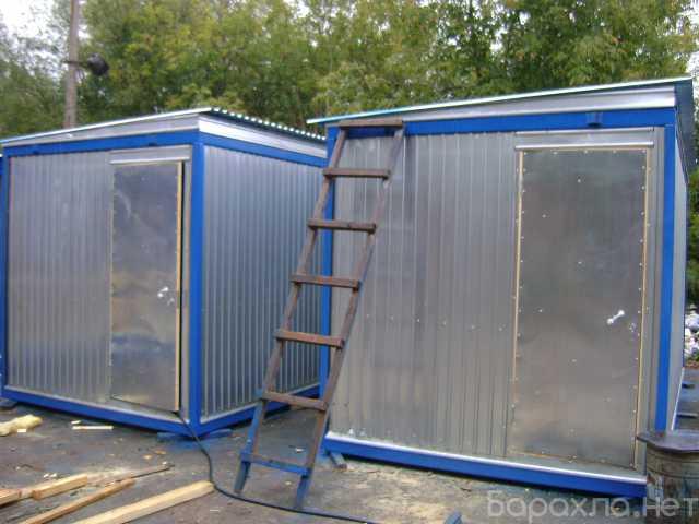 Продам: Блок контейнер