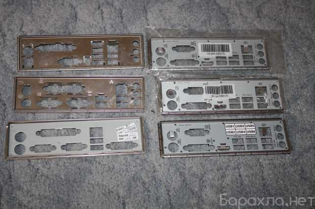 Продам: Заглушки для мат. плат (backplate)