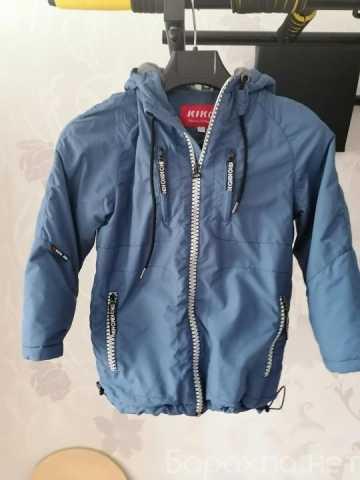 Продам: Куртка на теплую весну р.122