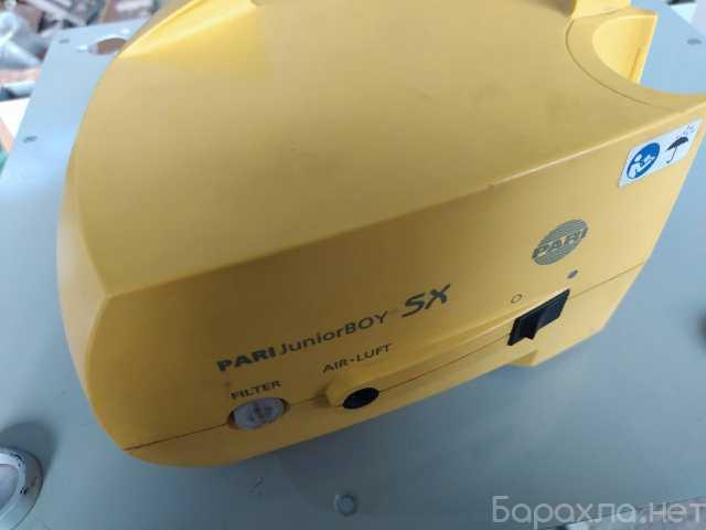 Продам: Ингалятор PARI BOY SX