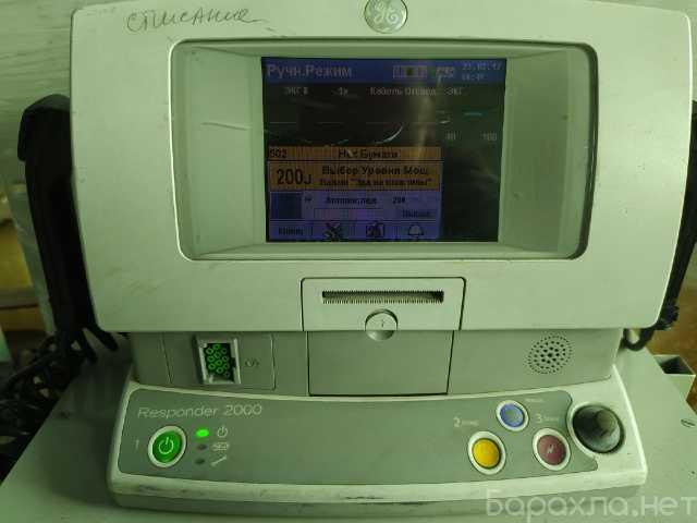 Продам: Дефибриллятор Responder 2000