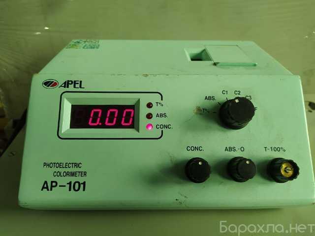 Продам: Спектрофотометр АР-101 (Apel, Япония)