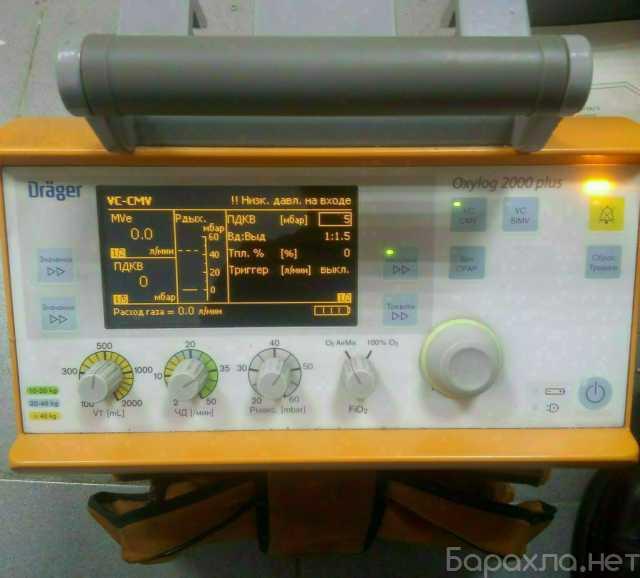 Продам: Аппарат ИВЛ Dräger Oxylog 2000 plus (Под