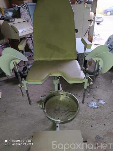 Продам: Кресло геникологическое