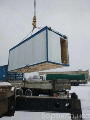 Продам: Блок контейнер строительный