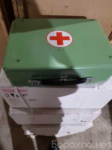 Продам: Кислородный ингалятор КИ-4