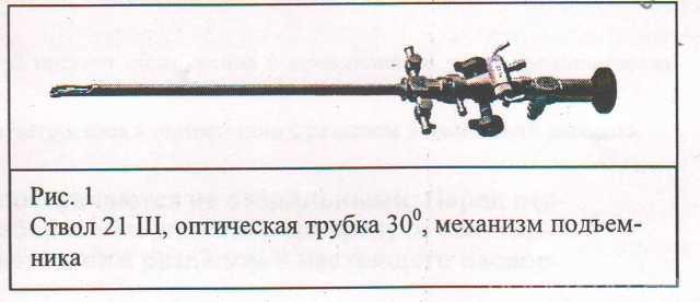 Продам: Цистоуретроскоп ЦуО-ВС-11