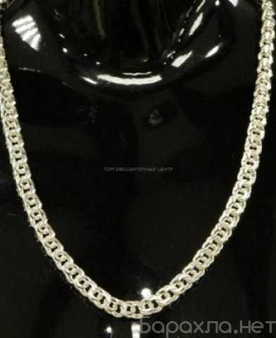 Продам: Новая цепь из серебра 925 80 грамм Бисма