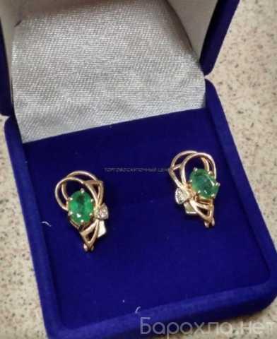 Продам: Золотые серьги с изумрудами и бриллианта