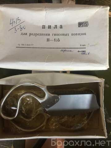 Продам: Медицинские инструменты в ассортименте