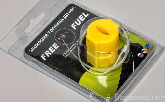 Продам: Экономитель топлива FuelFree
