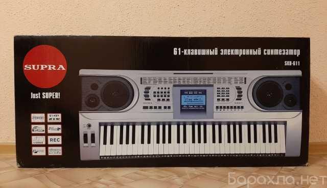 Продам: Синтезатор Supra SKB-611