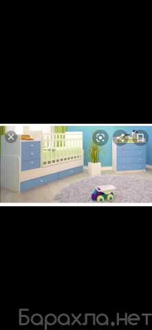 Продам: Детская кроватка трансформер